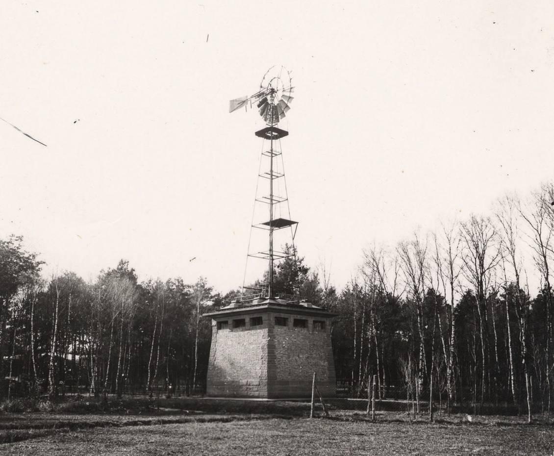 Henry van de Velde, Windmill, 1923