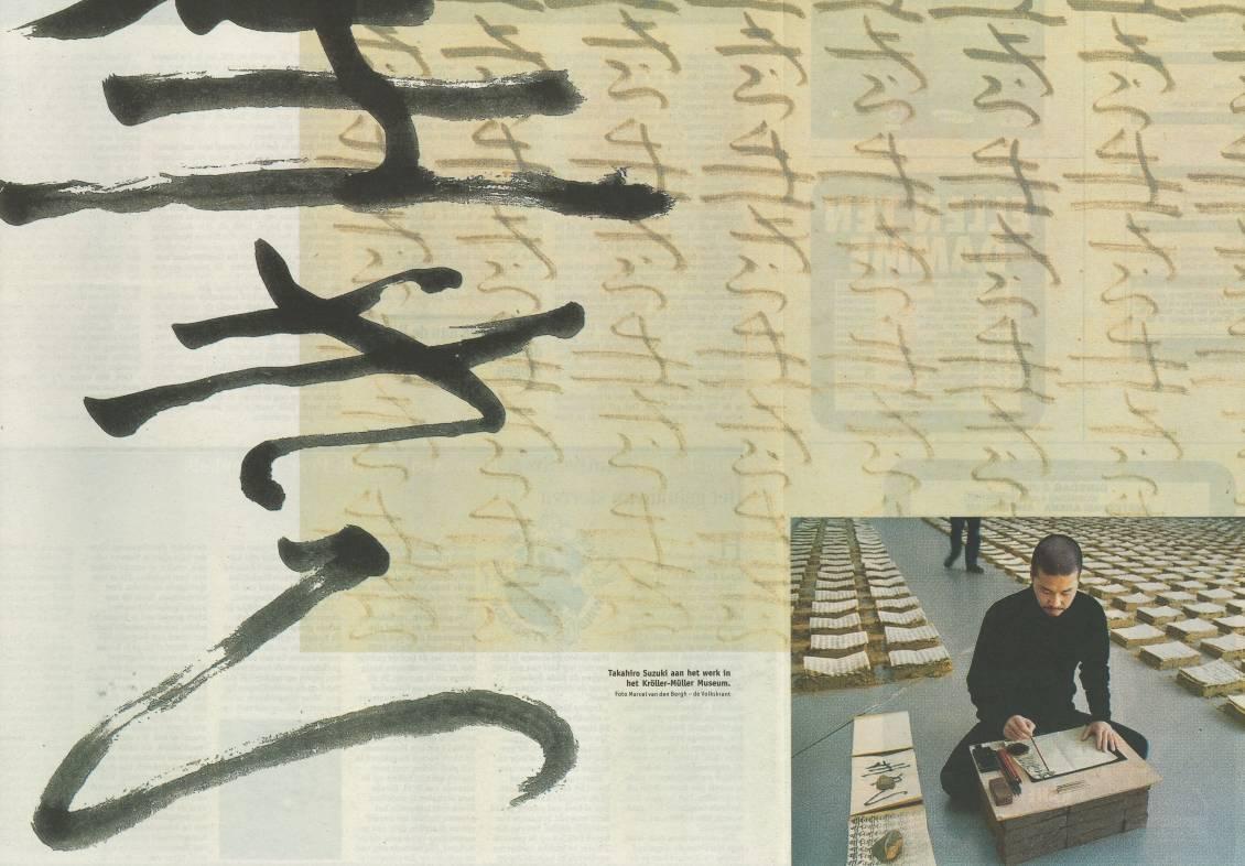 De Volkskrant; Tahiro Suzuki aan het werk in het museum, 2001