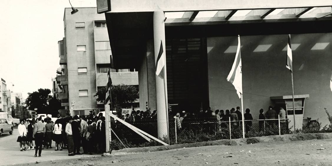Van Gogh in Israël, Waiting in line outside the museum in Tel Aviv, 1963