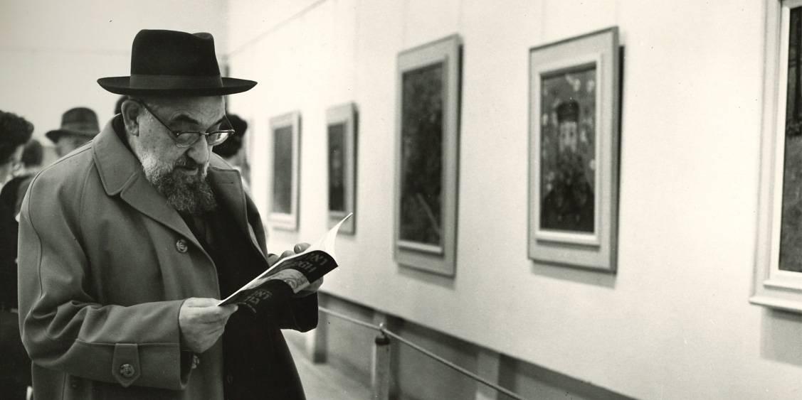 Van Gogh in Israël, Bezoeker van de tentoonstelling, 1963