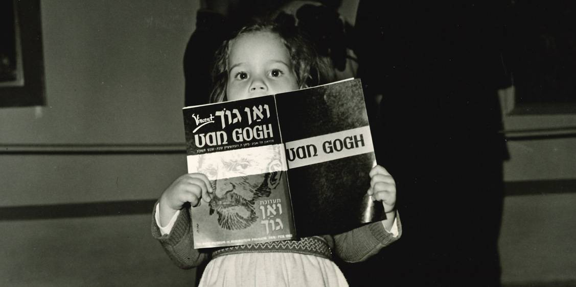 Van Gogh in Israël, Girl holding catalogue