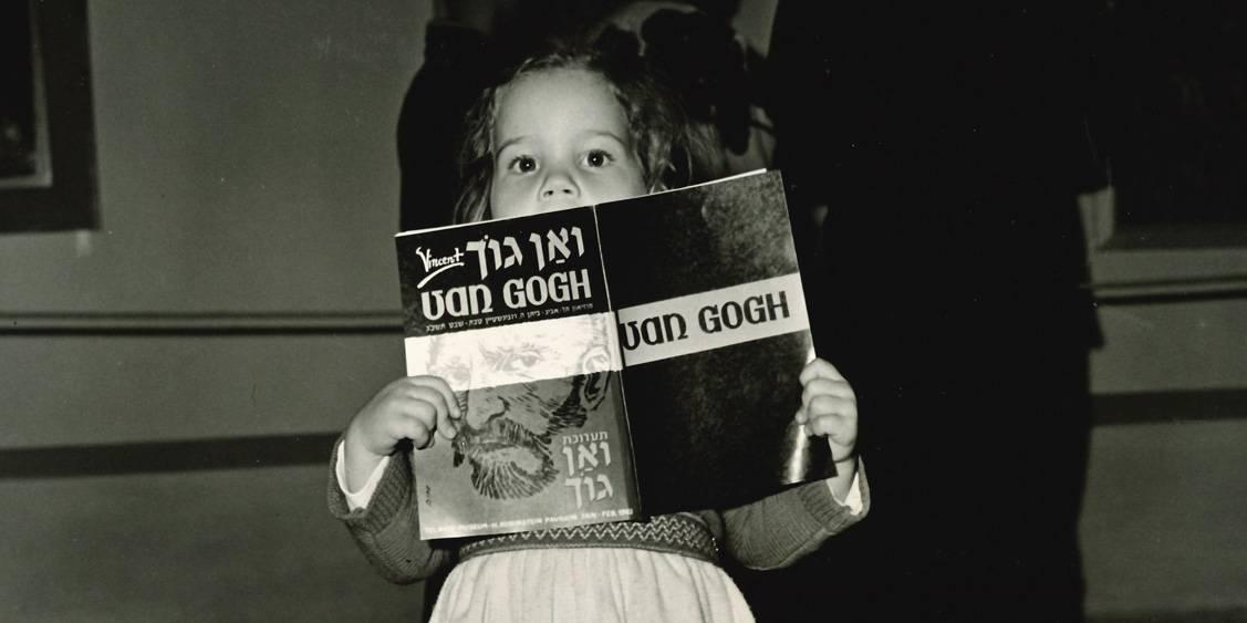 Van Gogh in Israël, Meisje met catalogus, 1963