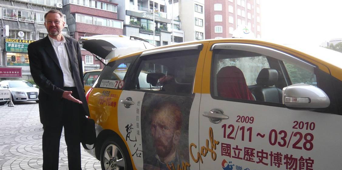 Promotie voor tentoonstelling '100 x Van Gogh' op taxi in Taipei, 2010